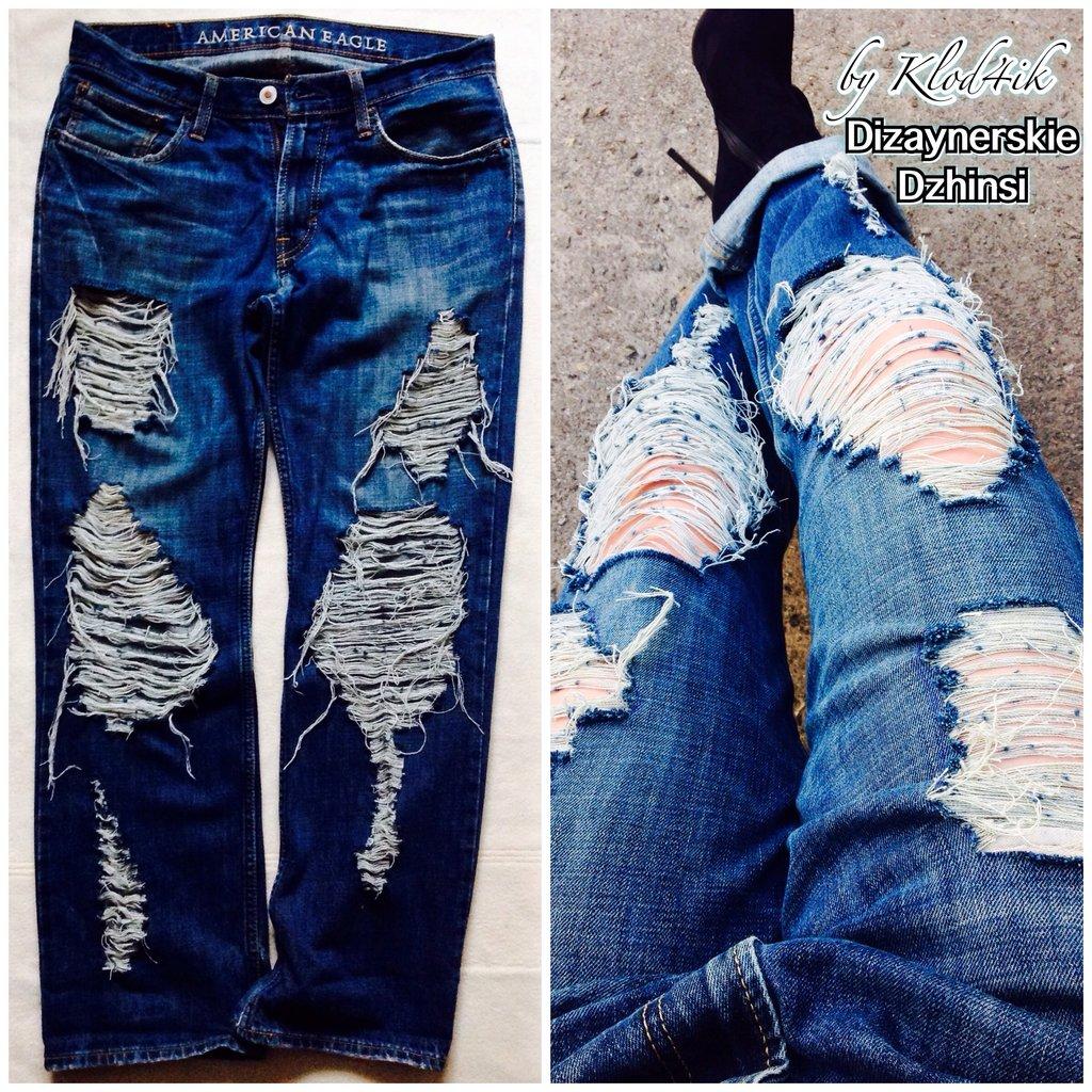 Как сделать потертости на джинсы в домашних условиях фото