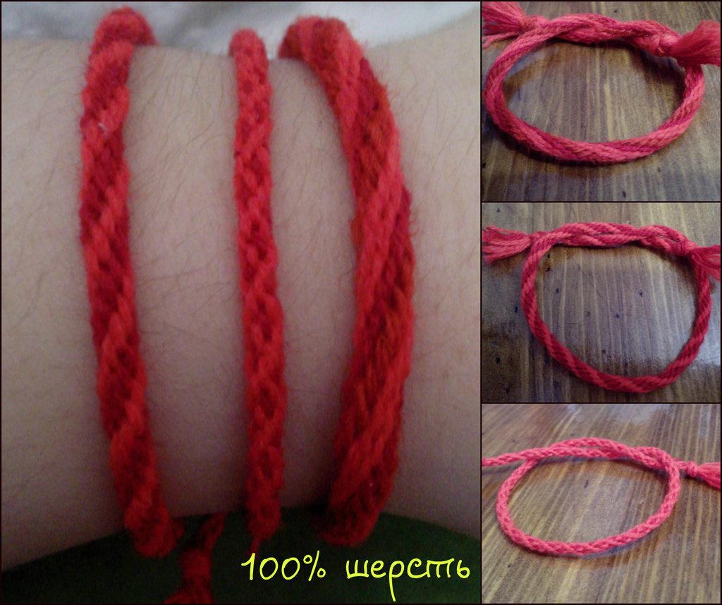 Плетение браслетов из шерстяной нитки