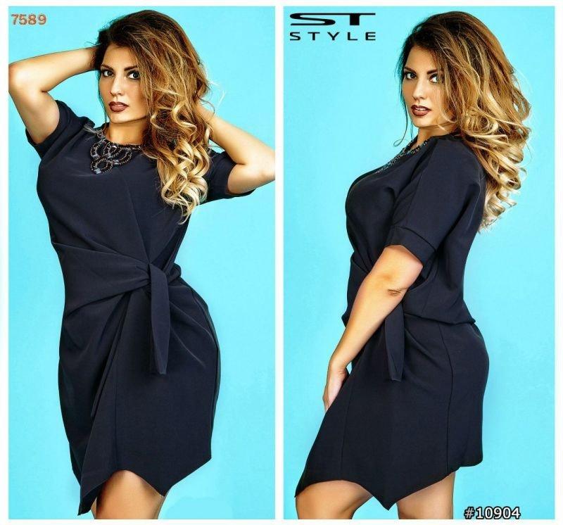 Черное платье 48 размер