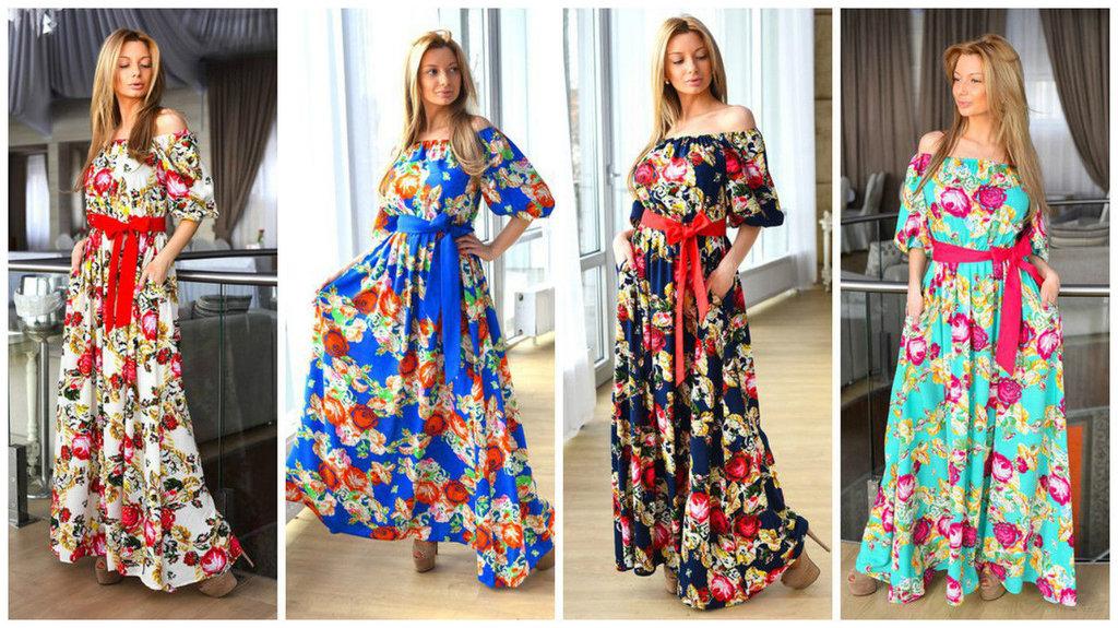 Сарафан Платье В Пол Купить