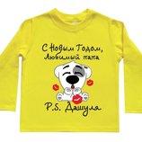 Детские футболки, бодики, свитшоты, комплекты, пижамы, шортики, шапки с прикольными надписями