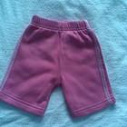 Продам байковые штанишки для новорожденного