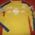 Спортивная подростковая футболка с длинным рукавом Sektor Sport