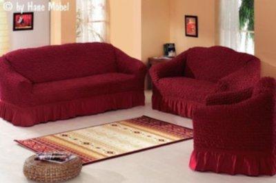 универсальные чехлы на мягкую мебель 500 грн текстиль в киеве