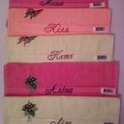 Махровые полотенца с именем Вашего ребёнка Большой выбор