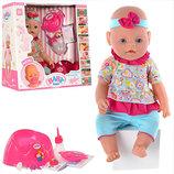Интерактивные куклы наборы Кукла BABY born