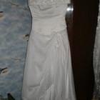 Красивое свадебное платье юбка корсет
