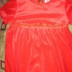платье велюровое на 3-4 года