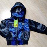 Куртка-Ветровка синяя.
