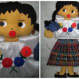 Кукла пижамница 50см