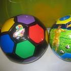 Яркие,красочные,классные мячи для мальчиков и девочек .
