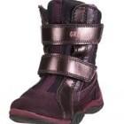OZ-021 термо ботинки Greenies рр.26