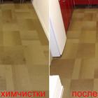 Химчистка ковролина от 8 грн.м.кв. Устранение пятен и запахов. Качественно