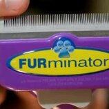 Фурминаторы - Оригиналы. FURminator - чудо-девайс избавит Ваш дом от надоевшей шерсти. Все серии.