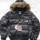 куртка пуховая Frankie Garage