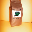 Кофе из Германии г.Бремен 250грамм.
