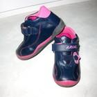 Кожанные деми ботинки - туфли ARIAL разм. 22