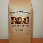 Растворимый сублимированный кофе Гватемала Атитлан 250грамм.