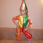 Костюм Петрушка-Клоун на 1,5-4 года.