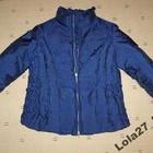 Стильная молодежная куртка-пуховик синего цвета