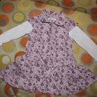 Котоновое платье Matalan