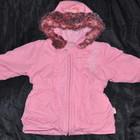 Куртка PAMPOLINA демисезонная р. 86 на 12-18 месяцев.