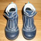 Ботинки кожаные демисезонные р.25 стелька 16 см