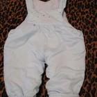 Полукомбинезон на синтепоне для ребенка до 2 лет