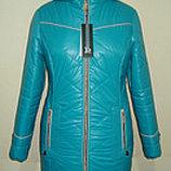 Недорогие курточки, плащи и пальто от Лиарди. Распродажа и новинки. Заказ через пару дней