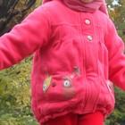 Пальто NEXTна девочку со стилизованными карманами-заяц и кот р.104 , на 3-4 года