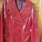 Куртка Essocco