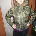 куртка женская с капюшоном из Америки
