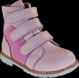 eb48c389c Сп детской ортопедической обуви 4Rest-Orto.: 920 грн - детская обувь ...