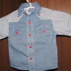 Джинсовая рубашка KIMBALOO для годовасика