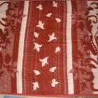 Шок Цена Шерстянное Одеяло