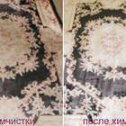Глубокая химчистка ковровых покрытий. Химчистка натуральных и синтетических ковров.Устранение пятен