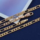 Промо Цена Цепочка позолота 9K Русское Золото 460х3.4мм Акция