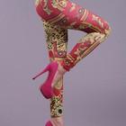 Стильные Яркие Леггинсы Для Настоящих Модниц