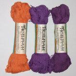 Пряжа Хлопок для вязания спицами, крючком - сиреневый, оранжевый-