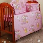Новая Защита в детскую кроватку для новорожденного- Лесенка