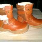 Детские демисезонные ботинки унисекс B&G