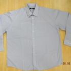 рубашка фирменная мужская классическая б/у