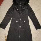 Пальто зимнее Торг