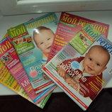 Журналы - новые и в отличном сост. 2012-2015 - все отдам дешево