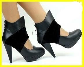 Шикарные CТИЛЬНЫЕ Оригинальные Черные Туфли-Ботиночки