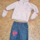 Суперские джинсы для малышки