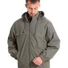 Куртка мужская качественная. Ветровка, демисезонная. Украина.
