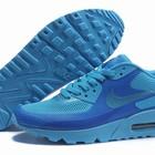 Кроссовки Nike Air Max 90 Hyperfuse - голубые