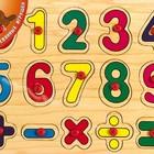 Пазл рамка-вкладыш цифры знаки Мди