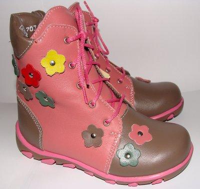 Большой выбор демисезонных и зимних ботиночек 20-25 размера  520 грн ... 66c09803a6fad